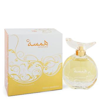 Swiss Arabian Hamsah Eau de Parfum Spray por Swiss Arabian 2,7 oz Eau de Parfum Spray