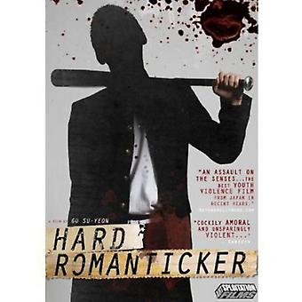 Hard Romanticker [DVD] USA import