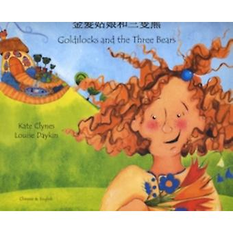 Goldilocks and the Three Bears in Chinese and English by Kate Clynes & Illustrated by Louise Daykin