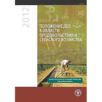The State of Food and Agriculture by Food and Agriculture Organizatio