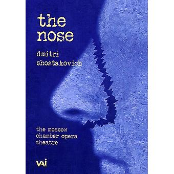 D. Shostakovich - Nose [DVD] USA import
