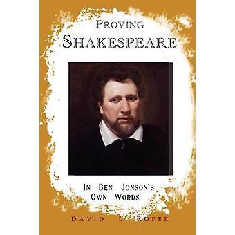 إثبات شكسبير قبل روبر آند ديفيد