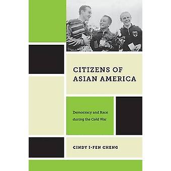 مواطنو أمريكا الآسيوية بقلم سيندي ايفن تشنغ