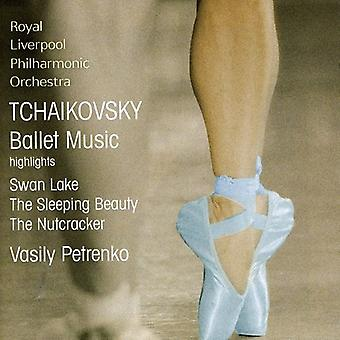 P.I. Tchaikovsky - Tchaikovsky: Ballet Music [Highlights] [CD] USA import