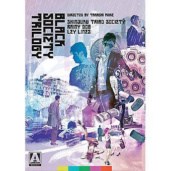 黒社会三部作 【 DVD 】 USA 輸入