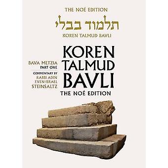 Koren Talmud Bavli - Bava Metzia Part 1 - English - v. 25 by Rabbi Adin