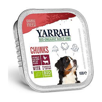 حبوب مجانية الكلب الغذاء مع اللب والبقدونس والزعتر 150 ز