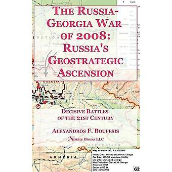 The RussiaGeorgia War by Boufesis & Alexandros Fox