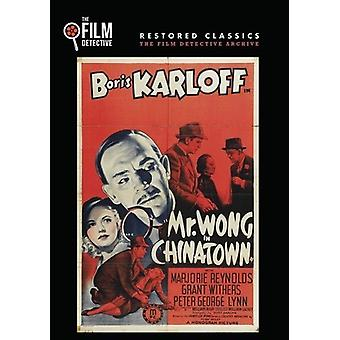Mr Wong in Chinatown [DVD] USA import