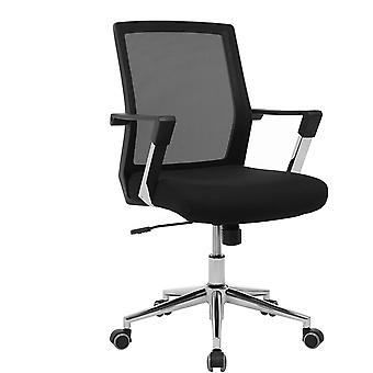 Bürostuhl mit Netzrückenlehne Chefsessel Bürodrehstuhl Drehstuhl höhenverstellbar Wippfunktion,