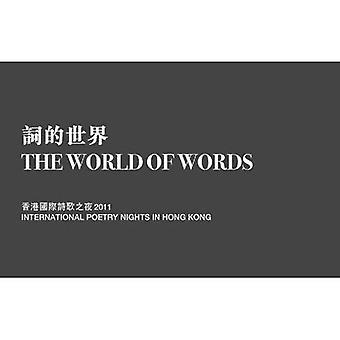 Woorden en de wereld