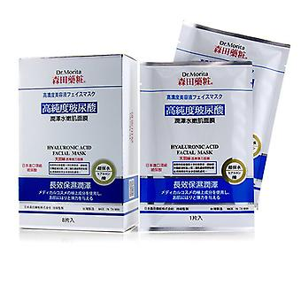 Dr. Morita Concentrated Essence Mask Series - Hyaluronic Acid Facial Mask (moisturizing) - 8pcs