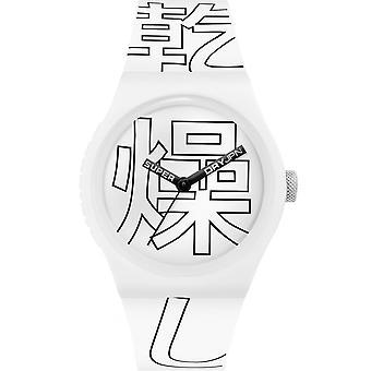 Superdry ure SYG300W - URBAN KANJI Mænds Watch