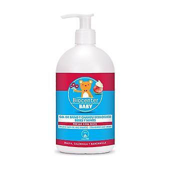 Gel bain bébé et shampoing bio fraises à la crème bio None