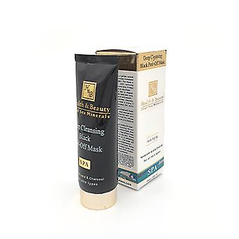 Deep Cleansing Black Peel-off Mask With Hyaluronic Acid And Charcoal /