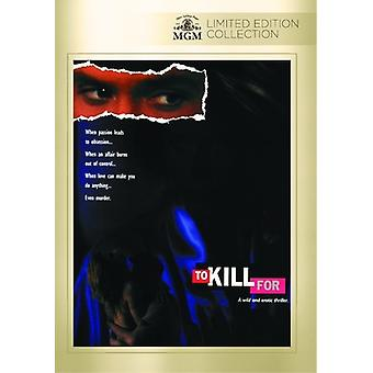 To Kill for [DVD] USA import