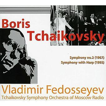 B. Tchaikovsky - Boris Tchaikovsky: Symphony No. 2; Symphony with Harp [CD] USA import