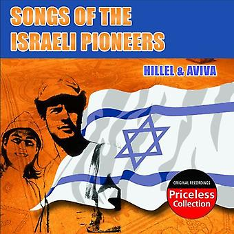 Hillel & Aviva - Songs of the Israeli Pioneers [CD] USA import