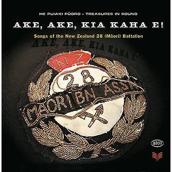 Ake Ake 起亜カハ E - Ake Ake 起亜カハ E [CD] アメリカ インポートします。