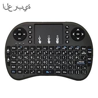 Lingua di supporto: tastiera wireless per mouse i8 air arabo con touchpad per Android TV Box e