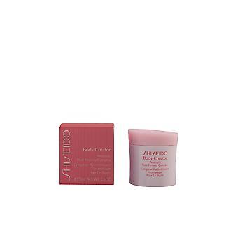 Shiseido Body Creator aromatiske buste opstrammende komplekse 75 Ml til kvinder