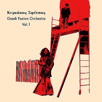 Sfetsas*Kyriakos - Griechisches Fusion Orchestra 1 [Vinyl] USA Import