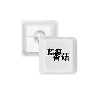 Kiinalainen keycap-näppäimistö