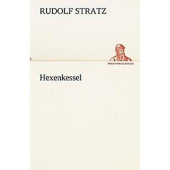 هيكسينكيسيل من ستراتز آند رودولف