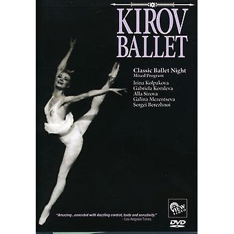 Classic Ballet Night [DVD] USA import