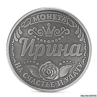 Russische Irina Gedenk Herausforderung Münzen Sammlung, Sammlerstück physisch