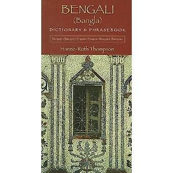 Bengali (Bangla)-English/English-Bengali (Bangla) Dictionary & Phrase