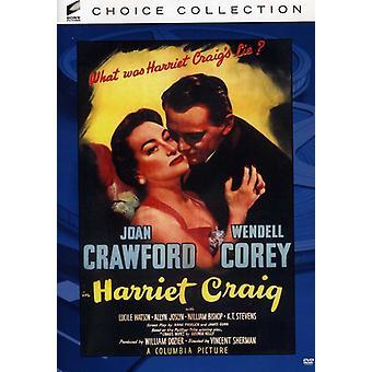 Harriet Craig (1950) [DVD] USA import