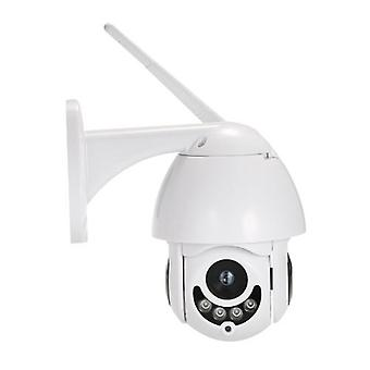 HD 1080P 2.5 '' في الهواء الطلق كاميرا IP اللاسلكية المملكة المتحدة المكونات