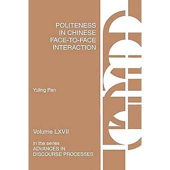 Beleefdheid in Chinese florenceandthemachine interactie door Pan & Yuling