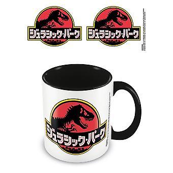 Jurassic Park Japanse tekst Zwart binnen mok