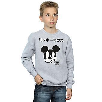 Disney Boys Mickey Mouse Japanese Sweatshirt
