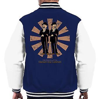 Thomson And Thompson Retro Japanese Tintin Men's Varsity Jacket