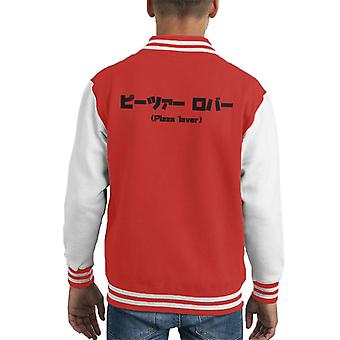 Pizza Lover Kanji Kid's Varsity Jacket