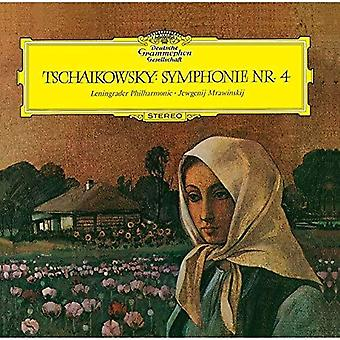 Tchaikovsky: Symphony 4 [CD] USA import