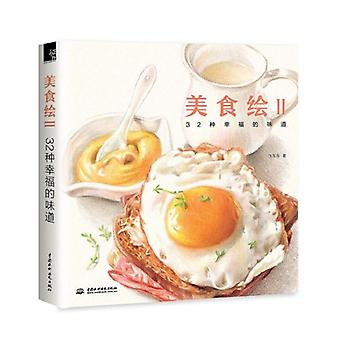 Color-pencil Drawing Book 32-classic Delicious Food-pencil, Painting Textbook