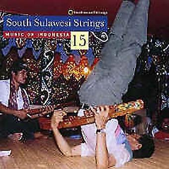 [CD] 米国インドネシア 15 - 15 インドネシア音楽の音楽をインポートします。