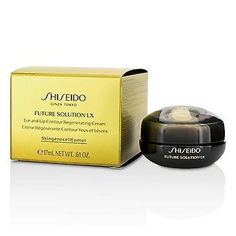 Shiseido Future Solution Lx Eye & Lip Contour Regenerating Cream - 17ml/0.61oz