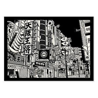 Art-Poster - Osaka - Paiheme studio