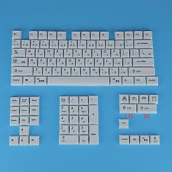 Mechanical Keyboard With Sublimated Keycaps (white)