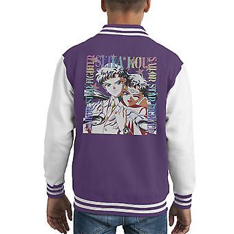 Varsity Jacket Sailor Starfighter Vs Seia Kou Luna capretto