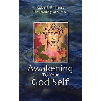 الصحوة لله بك النفس قبل [ثيس] آند ف روبرت