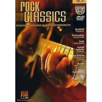 Vol. 14 [DVD] USA import