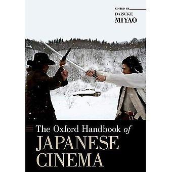 O manual de Oxford do Cinema Japonês (manuais de Oxford)