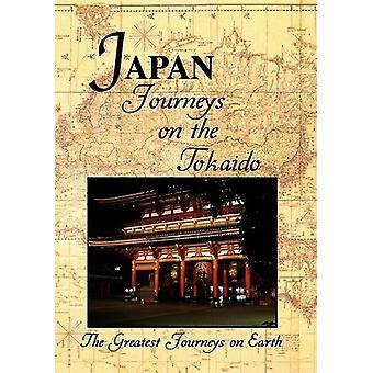 Greatest Journeys: Japan [DVD] USA import