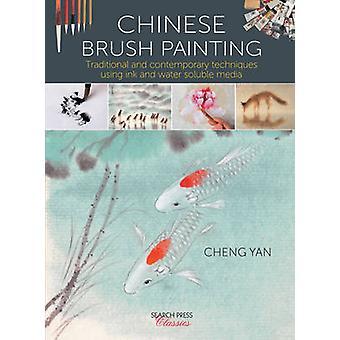 Kinesisk børste maleri - traditionelle og moderne teknikker, der anvender
